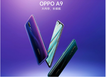 oppo a9.png