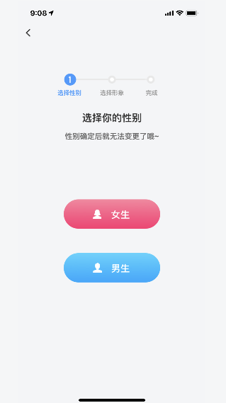 <a href=http://www.mumayi.com/android-27657.html target=_blank class=infotextkey>淘宝</a>人生.png