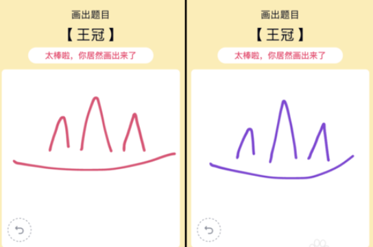 <a href=http://eashen.com/android-81548.html target=_blank class=infotextkey>QQ</a>画图红包画王冠.png