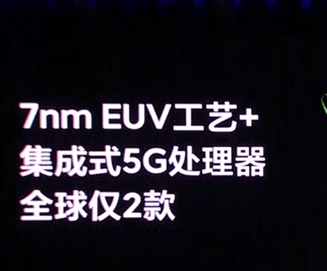 Redmi K30配置.png