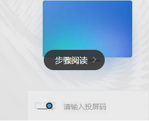 <a href=?android-904692.html target=_blank class=infotextkey>閽夐拤</a>鎶曞睆.png