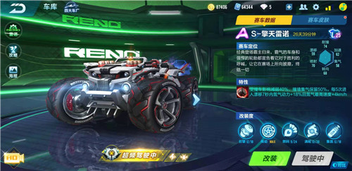 <a href=http://www.eulvlc.live/android-81548.html target=_blank class=infotextkey>QQ</a>飛車愛神雷諾.png