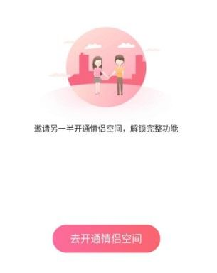 <a href=http://www.eulvlc.live/android-81548.html target=_blank class=infotextkey>QQ</a>暗戀空間.png
