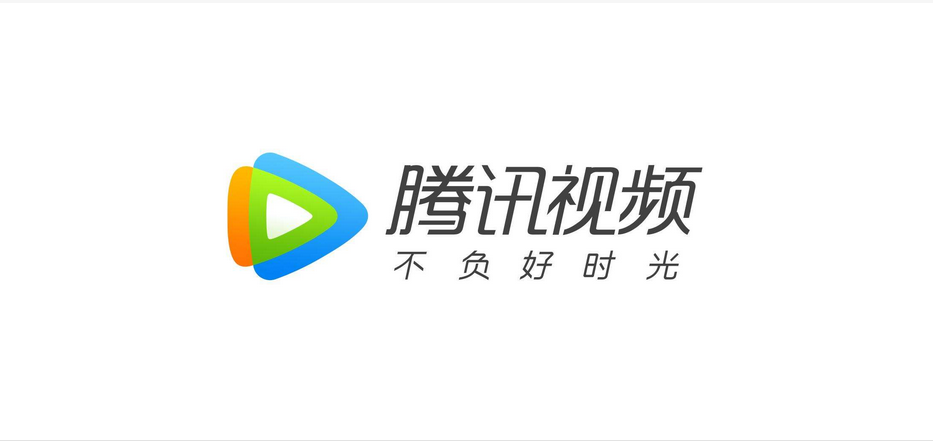 <a href=http://www.mumayi.com/android-39383.html target=_blank class=infotextkey>腾讯视频</a>月卡卡密.png