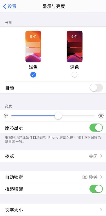 <a href=http://www.mumayi.com/android-27881.html target=_blank class=infotextkey>微信</a>暗黑模式怎么关?<a href=http://www.mumayi.com/android-27881.html target=_blank class=infotextkey>微信</a>夜间模式关闭方法介绍!.png