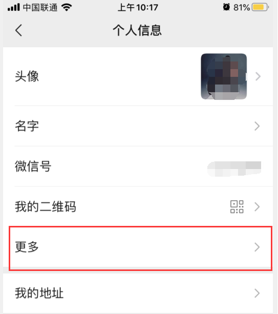 <a href=http://www.mumayi.com/android-27881.html target=_blank class=infotextkey>微信</a>日本我孙子市怎么设置?.png