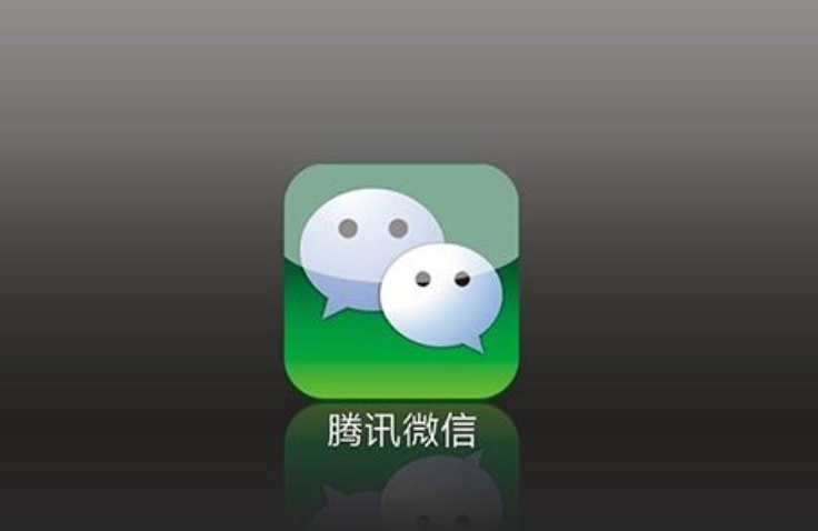 <a href=?android-27881.html target=_blank class=infotextkey>微信</a>被封了怎么迁移好友?.png