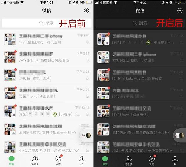 iOS<a href=http://www.mumayi.com/android-27881.html target=_blank class=infotextkey>微信</a>7.0.12值得升级吗?<a href=http://www.mumayi.com/android-27881.html target=_blank class=infotextkey>微信</a>7.0.12更新内容介绍!.png