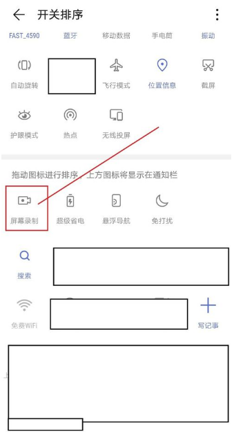 oppo r9s plus录屏方法介绍.png